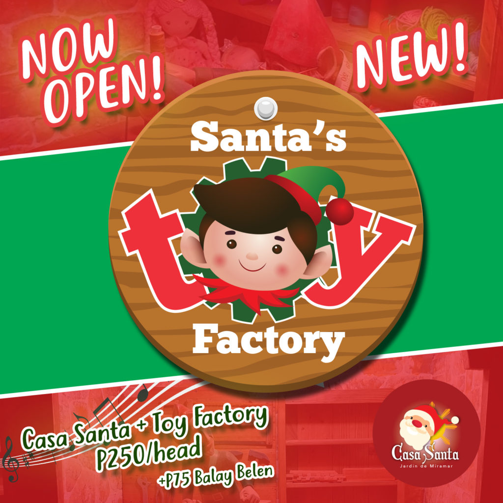 toy factory casa santa museum